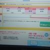 公文の英語のみの学習で英検5級合格しました (^^♪ ~小学生 不登校~