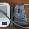 血圧管理のためやっと血圧計を購入