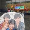 ジャニーズJr.祭り in さいたまスーパーアリーナ〜ジャニーズJr.は最高だった〜その1