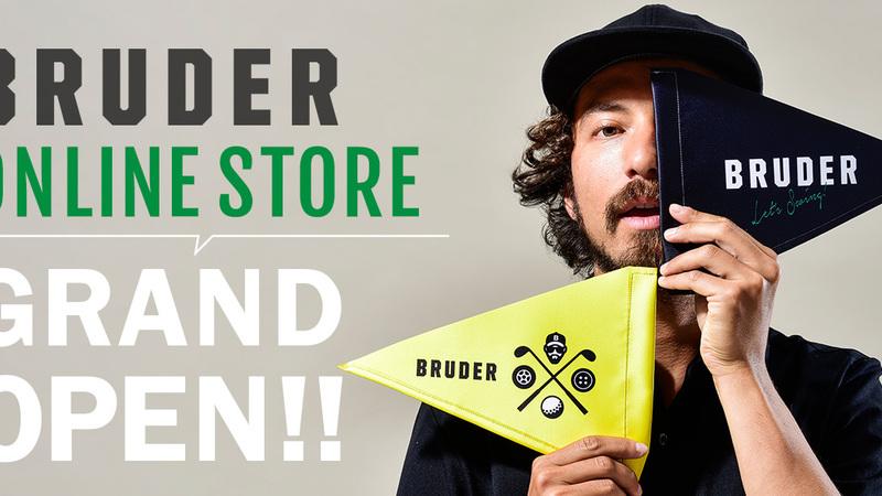 BRUDERのオンラインストアがオープン! 厳選アイテム随時入荷