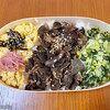【八幡山】峠の釜めし本舗おぎのや ~しぐれ煮とそぼろ弁当~