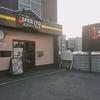 スープカレー専門店エスパーイトウ 八軒本店 / 札幌市西区八軒5条西1丁目 パレスチャギヒラ 1F
