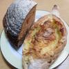 ボーノのパン・ド・カンパーニュ