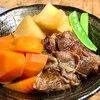 日本一ふつうで美味しい「植野食堂」の肉じゃが