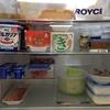 生活に合わせた冷蔵庫