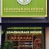 Lemongrass House Karon