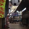 生野本通商店街