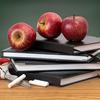 教育の無償化は実現するか