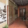 バンコク『Sirigiriya Spa(シリギリヤ スパ)』で至福タイム。@BTSバンチャーク