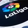 独断と偏見による19-20シーズン、スペイン、ラ・リーガ順位予想!