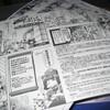 コミックマーケット76(前日設営日)