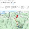 塩谷丸山、最上コース登り返し