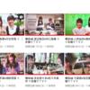 欅坂46 7thシングル「アンビバレント」特典映像の予告編が公開。一番人気はやはりあのペア!?