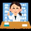 【薬局で値段が変わる!?】調剤薬局で薬を安く受け取る方法まとめ