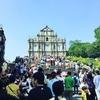 香港・台湾 旅行記 [3] - マカオが魅力的だったこと
