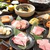 【オススメ5店】天理市・橿原市(奈良)にある焼肉が人気のお店