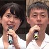 三宅由佳莉さんと藤沼直樹さんが歌う「美女と野獣」
