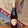 #132 NV Prima Perla Chardonnay Brut, Dm. Paul Mas<プリマ・ペルラ・シャルドネ・ブリュット、ドメーヌ・ポール・マス> ¥1,800