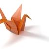 Origami Payのススメ、常時2%オフの優れたQRコード決済!