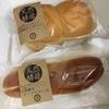タマヤパン:天然酵母(ちぎりパン珈琲・ピーナッツロール