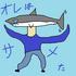 ブログ熱も冷めてしまった…スベった…鎌倉気分で江ノ電の写真発見!