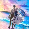 劇場版 「ヴァイオレット・エヴァーガーデン」(2020)極限状態で知った愛の物語!