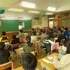 6年生:中学校への準備 校長英語授業