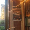 THE MUSICAL CONCERT at IMPERIAL THEATRE Bプログラム 8/20ソワレ