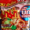 """ミニミニ大作戦~タイの袋麺や缶ビールは""""遠慮""""サイズ"""