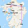 BONSAI LABO 凜 被災からの復活〜そして九州横断仕入れ旅へ〜
