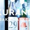 クランドは日本酒を無制限で飲み放題?店舗はどこにあるの?