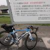 ロードバイクで和歌山県から滋賀県までRTA(ワールドサイクル&べックオンフェスタ2019 C5L)抜粋