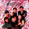 『ハッピー・ブラザー』DVD