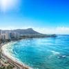 2019年夏はエアバスA380に乗って特典航空券でハワイへ♪陸マイラーでの夢が1つ達成♪