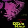 「ダーク・ハーフ(1993)」ジョージ・A・ロメロ/よかったのはSFXと雀だけだった