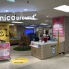 nicoground(ニコグラウンド)丸井錦糸町店に2歳娘と行ったのでレビュー