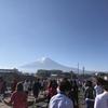 【マラソン日記 Vol.2】富士山マラソン(10km)
