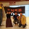 10/28(金)エキスポシティ光の広場 アーティストLIVEレポート