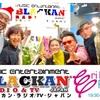 YouTube配信【Eri Koo RadioTV Vol.13】最終回