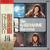 PANAM / クラウンレコード株式会社 GWX-37~38