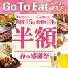 【オススメ5店】北千住・日暮里・葛飾・荒川(東京)にある釜飯が人気のお店
