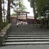 【伊勢・名古屋】文化遺産にはガイドが必要!
