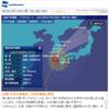 颱風7号 2018-07-03