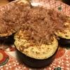 フライパンでつくる焼き茄子は、輪切りがおいしい