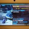 MHXX攻略:氷属性双剣「グレイス=ソウルLV4」まで強化したい1(集会所上位★6『クール!ザボアザギル!』 オフライン(ソロ)でクリアー)
