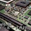 ubuntu16.04 ログインループ再び