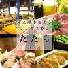 【オススメ5店】横浜(神奈川)にあるジンギスカンが人気のお店
