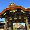 お城でもついに御朱印が…! 京都・元離宮二条城