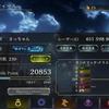 Shadowverse【シャドウバース】28日目