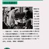 小説「蒲団 感想 中年男の気持ち悪さがリアル過多でいいね」田山花袋さん(岩波文庫)